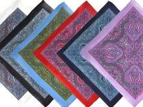"Paisley Print Bandana/Scarf Bikers 6 Colours Middle Eastern 60s 21"" x 21"" Sqaure"